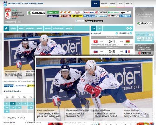 IIHF051214a